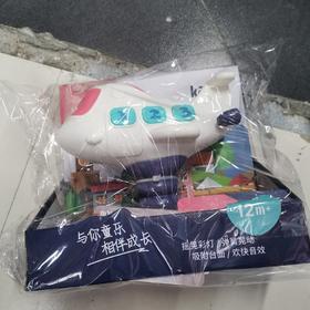 凯驰梦幻音乐飞机999-139