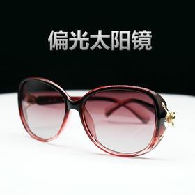 [优选]女款墨镜 时尚 防紫外线 气质款太阳眼镜