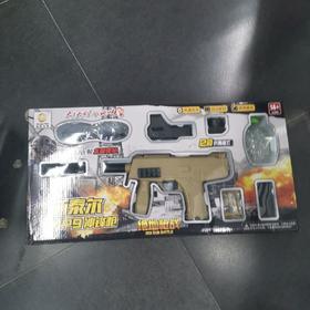 成骏斯泰尔617A水弹枪