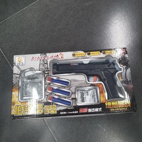 成骏伯莱塔612A水弹枪