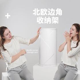 三清花北欧风卫浴收纳柜 360度旋转置物架 挂壁式隐秘三角收纳架