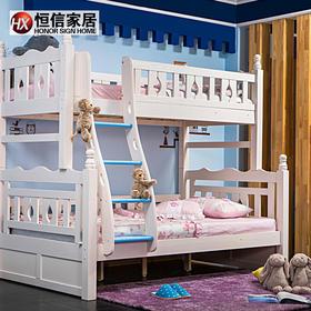恒信家居 HXSM-A5上下床  成人实木双层床上下床 木质 高低床母子床儿童床男孩组合床子母床实木床 简约现代