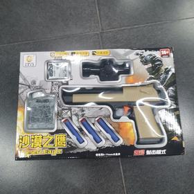 成骏沙漠之鹰603A水弹枪