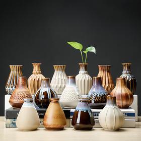 窑变水培植物陶瓷花瓶干花复古小花插客厅酒吧家居创意摆件小花瓶