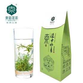 东裕绿茶 汉中茶叶 西乡炒青茶 陕青茶叶 高山云雾茶 250g