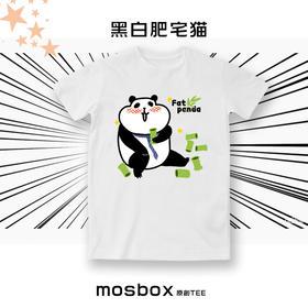 包邮-卡通肥宅熊猫T恤 夏春季宽松印花圆领t恤男女通款