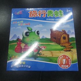 小乖蛋0507旅行青蛙