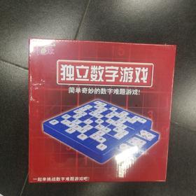 小乖蛋8830独立数字游戏