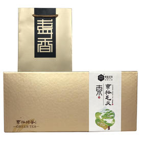 东裕茶叶 绿茶毛尖礼盒 汉中西乡茶 茶礼 240g