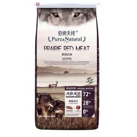 喜归 |伯纳天纯 草原红肉高能活力配方狗粮 17kg