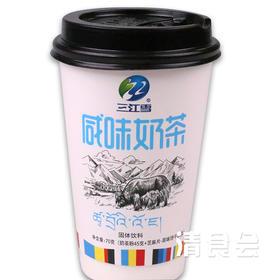 三江雪 奶茶 咸味奶茶/老奶茶/原味奶茶