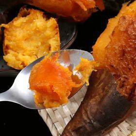 地瓜新鲜 农家自种红薯香甜糖心大地瓜5斤10斤小番薯