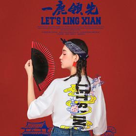 【潮酷来袭  制霸街头】故宫宫廷文化丨宫里护身福系列T恤