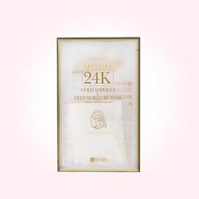 韩国DYRN 24K精华面膜-两步曲 30ml*5片 四合一 补水保湿 增加肌肤营养 改善皱纹 肌肤弹力 我是大美人精选