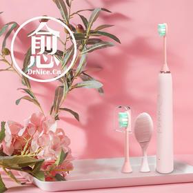 【一物两用】智愈系声波电动牙刷  4档清洁模式 刷牙洁面二合一 2刷头+1洁面头