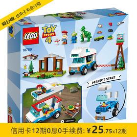 乐高 LEGO juniors 小拼砌师系列 玩具总动员4房车旅行积木 10769