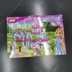 古迪9013甜心城堡拼装