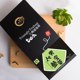 【每天1杯,养肾益精】人参男宝茶,坚持1个月,肾焕然一新,滋气养元,强身健体!