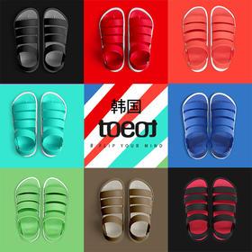 韩国TOEOT百变凉鞋亲子鞋沙滩鞋