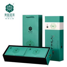 东裕茶叶 绿茶毛尖 栗香汉中绿茶 西乡茶 陕西茶叶礼盒 84g