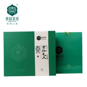 东裕茶叶 汉中栗香毛尖 午子山绿茶陕青 茶叶礼盒 250g