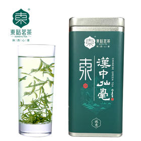 东裕茶叶 汉中仙毫 午子仙毫 雀舌 西乡茶叶 陕西茶 50g