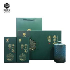 东裕茶叶 绿茶 汉中仙毫 明前头采 午子仙毫 茶礼 250g