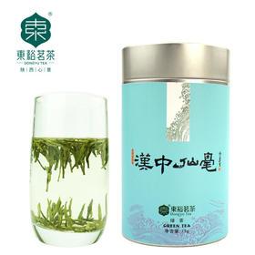 东裕茶叶 汉中仙毫 绿茶 午子仙毫 雀舌 农家茶 75g