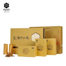 东裕茶叶 汉中午子仙毫 明前精品有机绿茶 200g