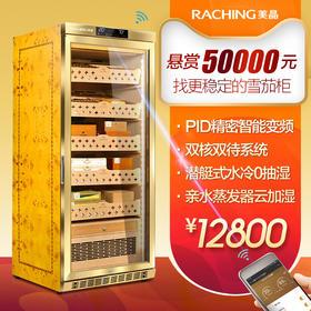 美晶/raching MON1800A 智能水平线实木恒温恒湿雪茄柜保湿烟柜