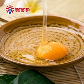 美客多 新鲜生鸡蛋 北京油鸡蛋 柴鸡蛋 30枚 无抗生素 纯谷物喂养 农家散养生鸡蛋