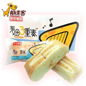 艾德堡麦田3重奏三夹心面包   豆沙味/乳酪味