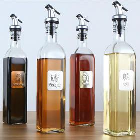 【邂逅生活的细节】方形欧式玻璃油壶 厨房防漏油酱油醋料酒瓶子透明玻璃油壶