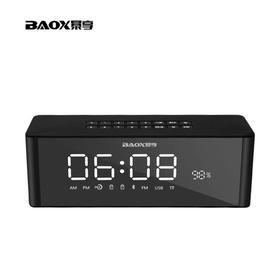 暴享(BAOX)BO-201无线蓝牙音箱 桌面式时钟闹钟电脑音响迷你低音炮 黑色