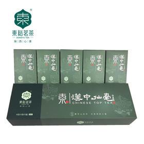 汉中仙毫 东裕茶叶 绿茶 午子绿茶 明前雀舌 100g