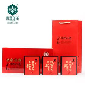 东裕茶叶 明前绿茶 汉中仙毫 午子仙毫 156g