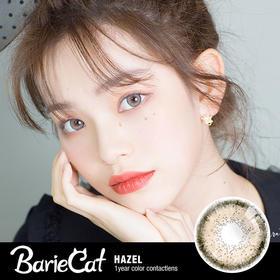 BarieCat 新品 樱栀褐