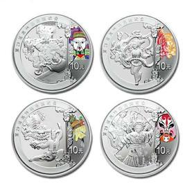 2008年奥运会彩色银币套装1盎司*4枚