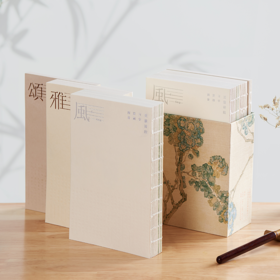 """【买即送茶饮礼盒】至雅诗经·有声字帖,一本""""会吟诗""""的字帖"""