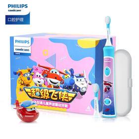 【儿童节礼物】飞利浦Philips 电动牙刷 蓝牙版儿童声波震动牙刷HX6322/04 超级飞侠礼盒 附赠超级飞侠贴纸+玩具+旅行盒