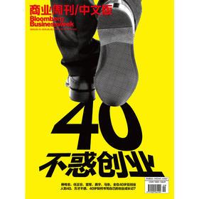 《商业周刊中文版》 2019年5月第9期