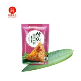 【端午粽享】久康传统蛋黄肉粽200g(100g×2)