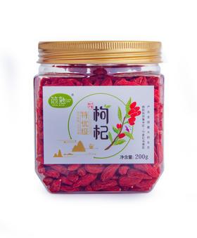 2018年宁夏富硒枸杞200g(经中国绿色食品发展中心认证)