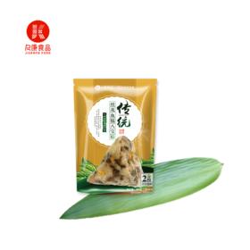 【端午粽享】久康传统桂花血糯八宝粽200g(100g×2)