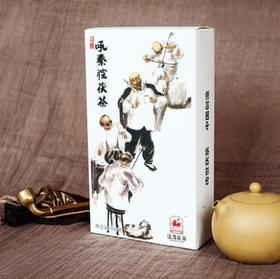 吼秦腔茯茶