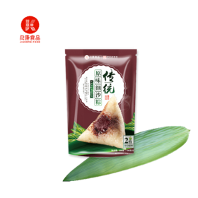 【端午粽享】久康传统原味细沙粽200g(100g×2)