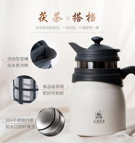 泾渭茯茶专用泡茶壶