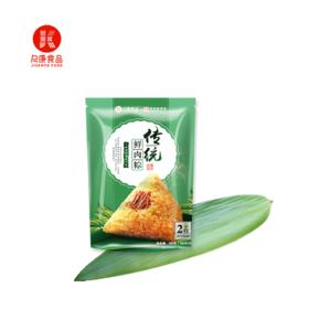 【端午粽享】久康传统鲜肉粽200g(100g×2)