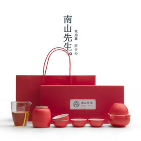 南山先生静悟快客杯茶具礼盒套装  功夫茶具泡茶壶茶杯
