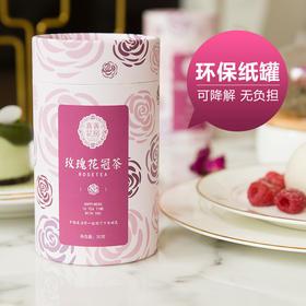 【分销】喜善花房 玫瑰花冠茶 30g/罐
